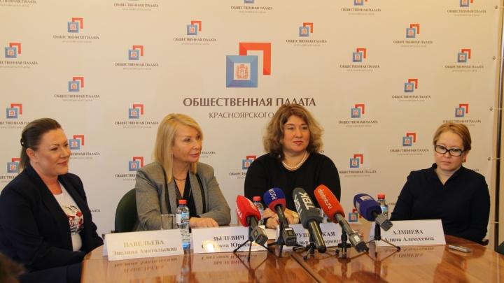 В Красноярске начали набор наблюдателей на голосование по поправкам в Конституцию