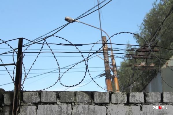 Во время карантина в рыбинской колонии № 2 не будут принимать передачи
