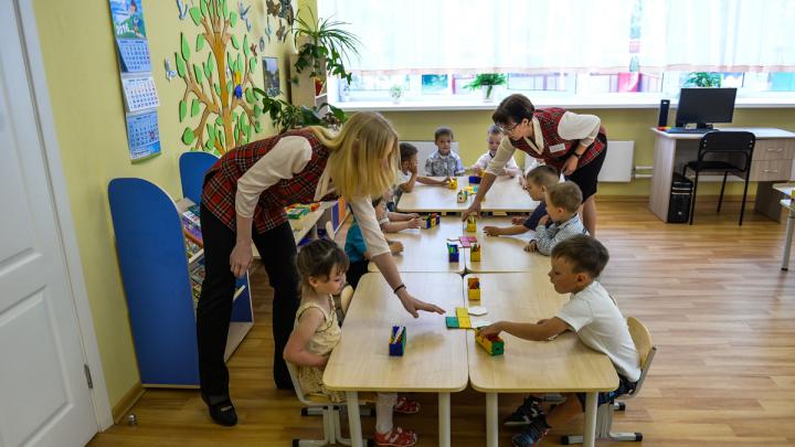 Губернатор рассказал, почему власти не закрывают детские сады в Свердловской области