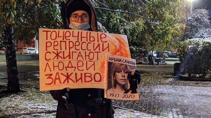 На Театральную площадь несколько дней выходит девушка с пикетом в память Славиной