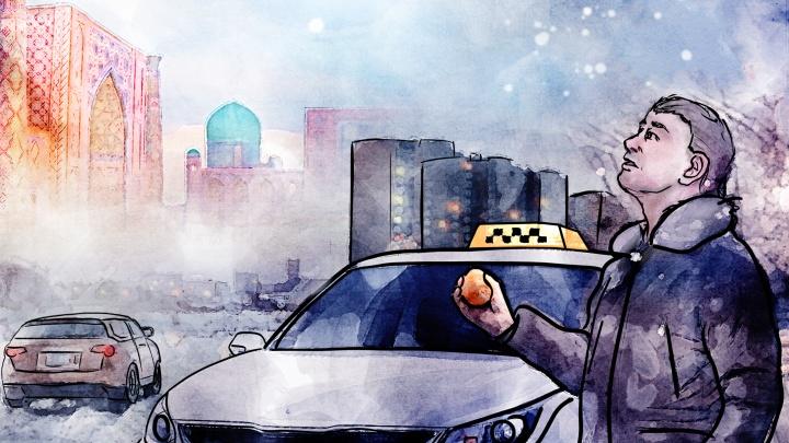 Таксисты говорят: необыкновенная история узбека, у которого не было денег на воду, но он сумел купить квартиру