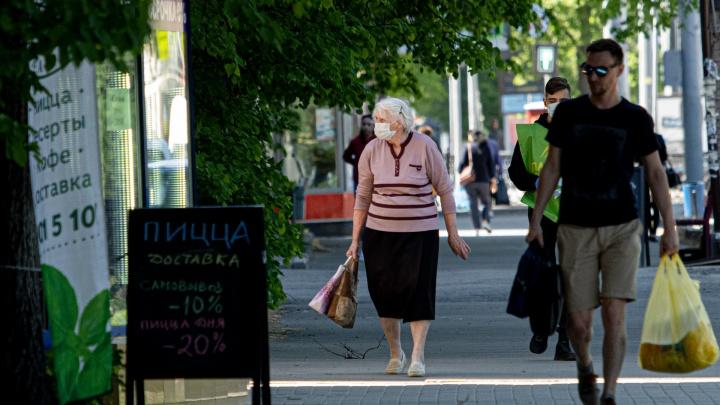 Челябинские пенсионеры пожаловались на снижение субсидий на коммуналку. Текслер устроил разнос заму