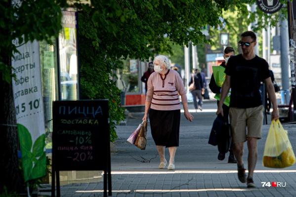 Сразу несколько пожилых читателей 74.RU пожаловались на резкое сокращение коммунальных субсидий