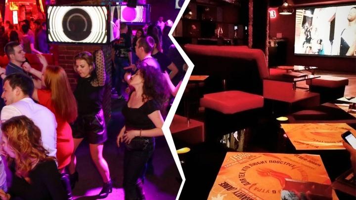 Как работают танцевальные рестораны и ночные клубы в карантин