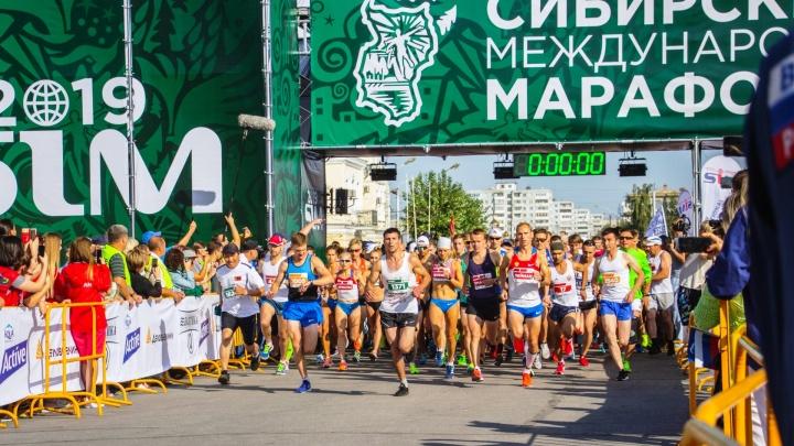 Сибирский международный марафон состоится 2 августа. Один из забегов пройдёт в виртуальном режиме
