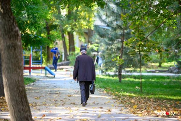 Акция направлена на поддержку пожилых людей
