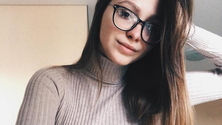 Родители студентки, раненной в ДТП с участием Андрея Косилова, объявили сбор денег на её лечение