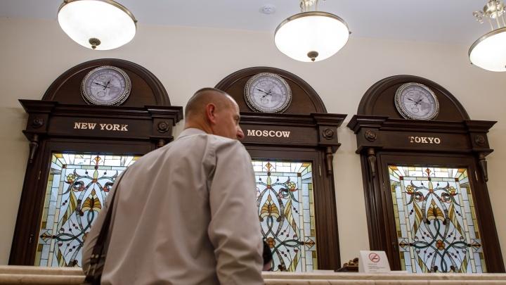 Волгоградцы вернутся к московскому времени на референдуме 22 апреля