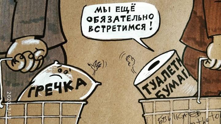 «Атлант затарил гречи»: как уфимцы высмеивают панику вокруг коронавируса