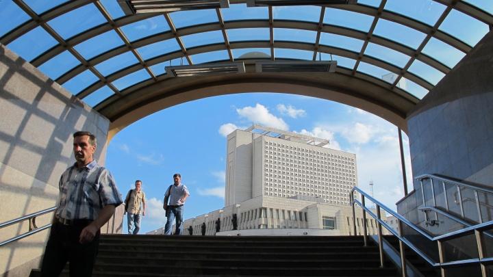 Омск опустился на девятое место среди миллионников по численности населения