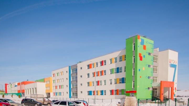 Власти Самары будут выкупать землю под школы и детские сады в Крутых Ключах