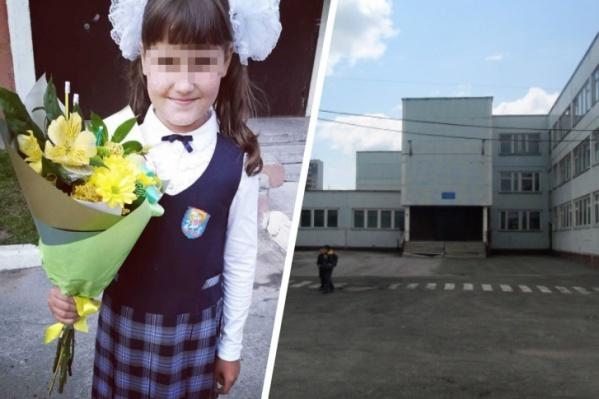 О конфликте в школе рассказала мама девятилетней девочки