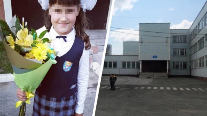 После публикации НГС в школу, где затравили девятилетнюю девочку, приехали с проверкой
