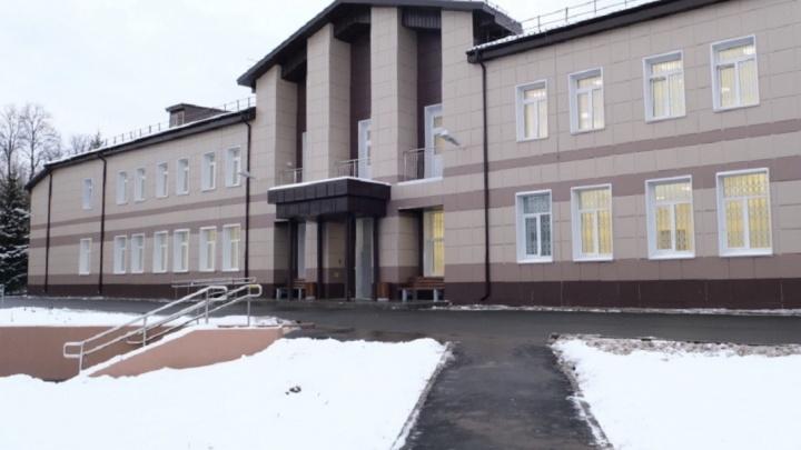 В Перми здание школы-интерната переделали под «современный отдел полиции»