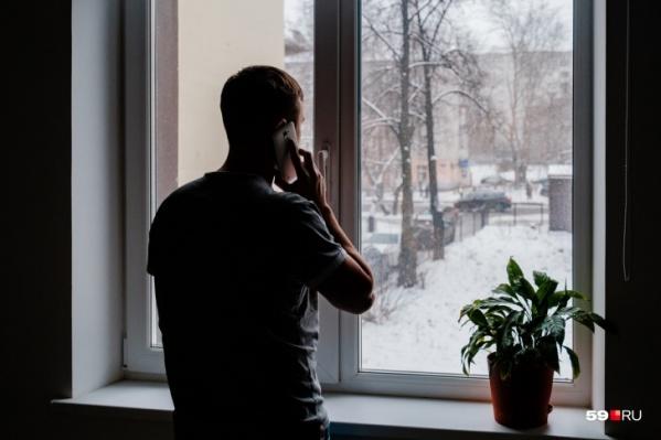 Помощь бесплатная и положена по закону, утверждают звонящие