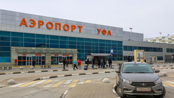 «Аэрофлот» сокращает количество рейсов в Уфу в три раза