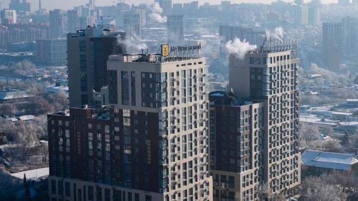 Эксперты рынка недвижимости рассказали об эволюции жилья комфорт-класса в Башкирии