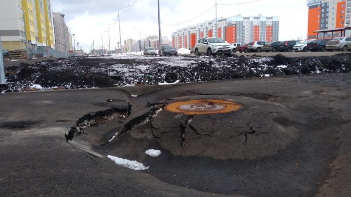 Стерлитамак уходит под землю — горожане обнаружили новый провал грунта