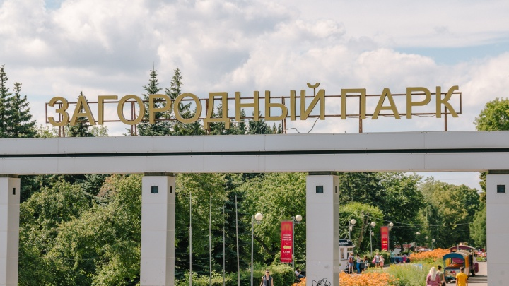 К Загородному парку проложат систему бульваров из центра Самары и Безымянки