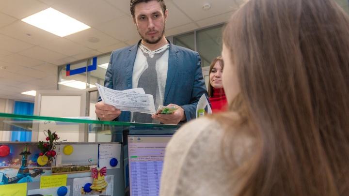 В ГЖИ Самарской области ответили на претензии об установке «золотых» счетчиков
