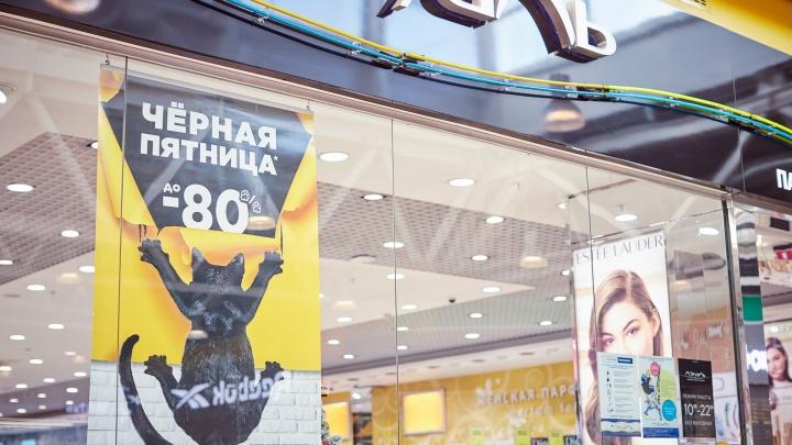 На кону 100000 рублей: как вернуть деньги, потраченные на распродажах «черной пятницы»