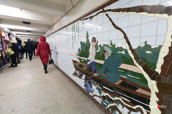 Ростовские мозаики — единственные в своем роде в России