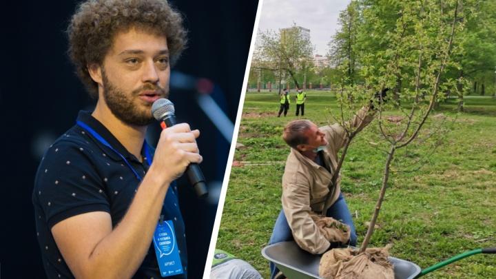 «Посадил дерево — значит, экстремист»: урбанист Варламов — о застройке парка у Городского пруда