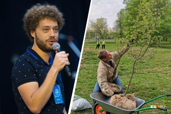 Активисты купили и посадили в парке 37 стволов на месте тех деревьев, что были срублены