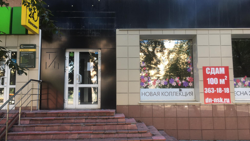 Магазин дочери Анатолия Локтя пропал с Красного проспекта — рассказываем, что с ним случилось