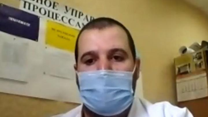 «Не хватает врачей, санитарок почти нет»: врач Ярославской ЦРБ рассказал, что происходит в больнице