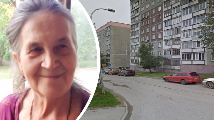 В Новосибирске ищут пожилую женщину, которая перестала выходить на связь с родными