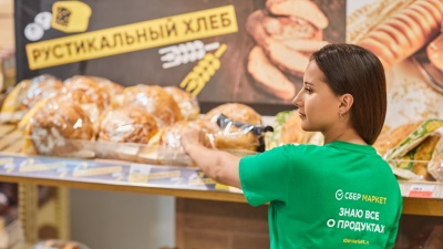 «Зачем ходить по магазинам?»: удобный сервис СберМаркет поможет купить продукты с доставкой на дом