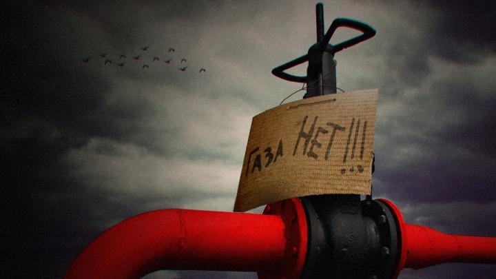Труба принадлежит одному, деньги — другому: за километры газопроводов в Свердловской области никто не хочет отвечать