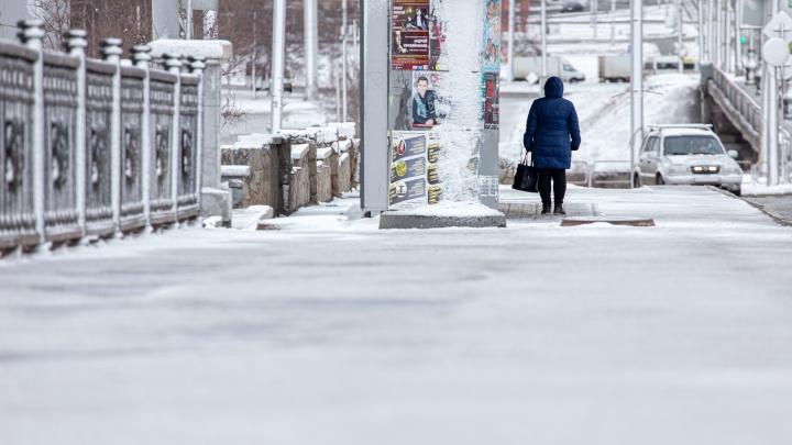 К выходным в Челябинскую область придёт тепло