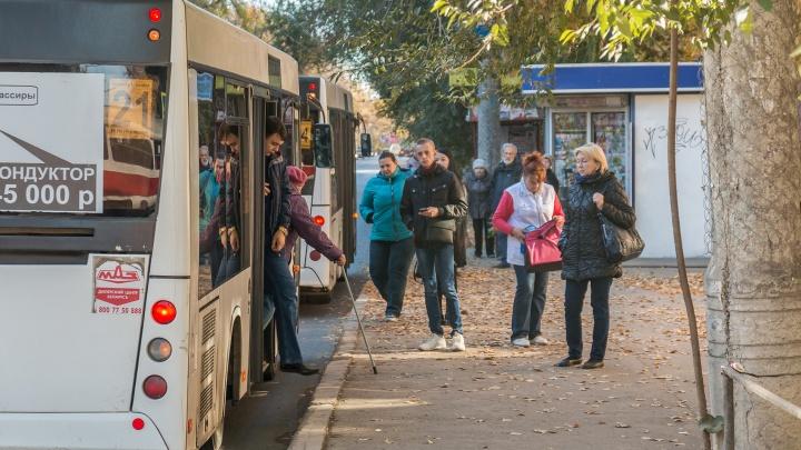 В Самаре увеличат регулируемый тариф на проезд в общественном транспорте