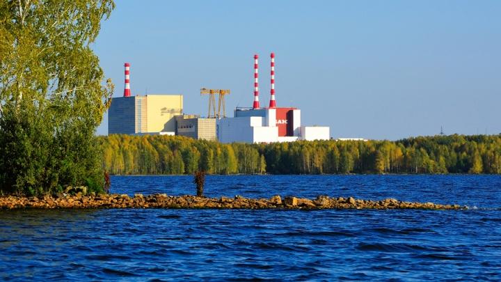 «Направлена на дестабилизацию социальной обстановки»: на Белоярской АЭС заявили об информационной атаке