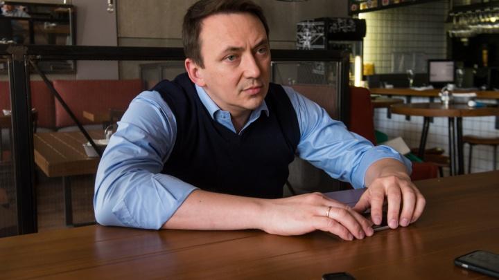 Екатеринбургский бизнесмен получил господдержку и оказался должен банку миллион рублей