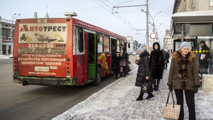 В Новосибирске подорожал проезд на общественном транспорте
