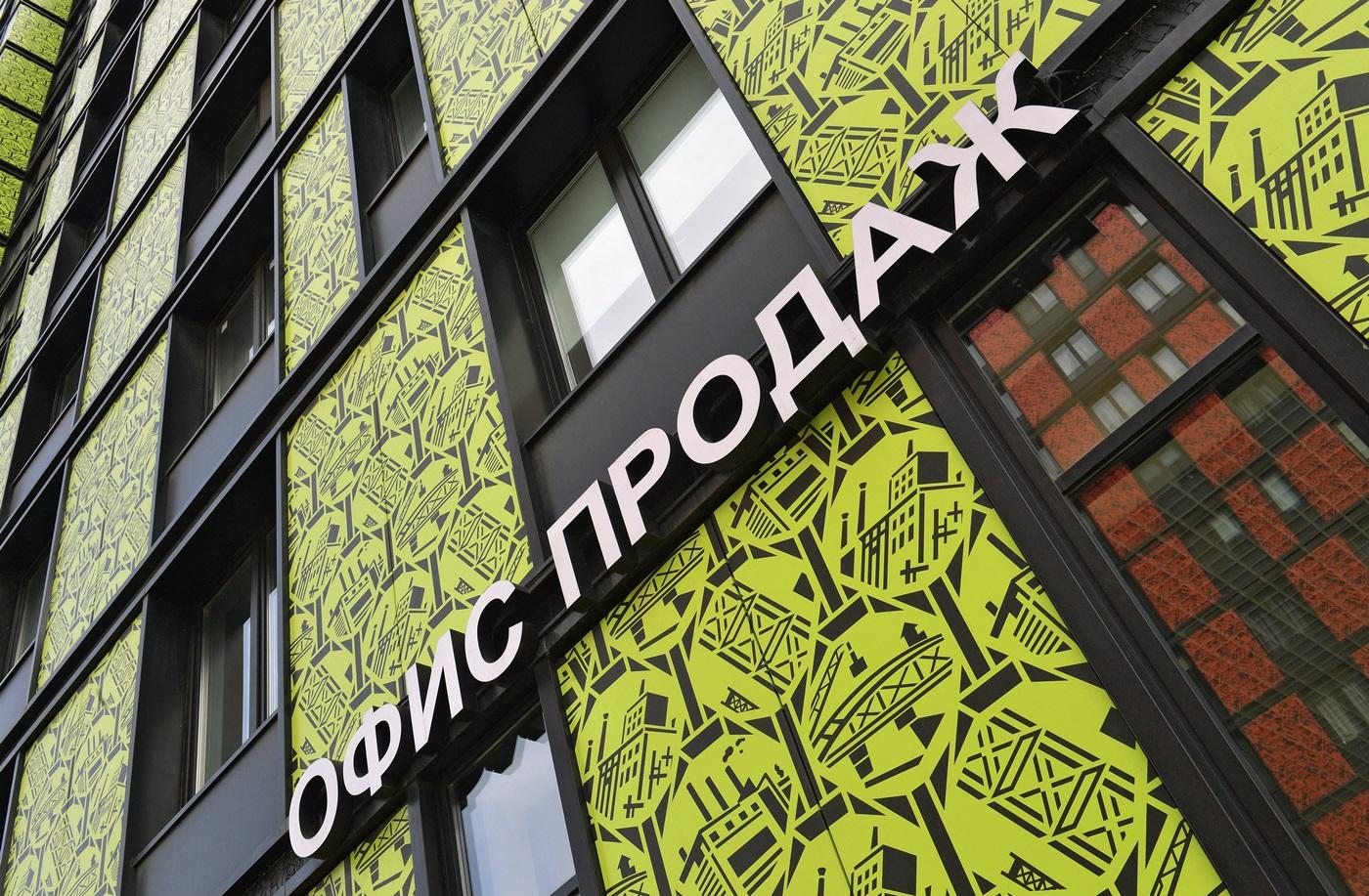 автор фото Глеб Щелкунов/Коммерсантъ