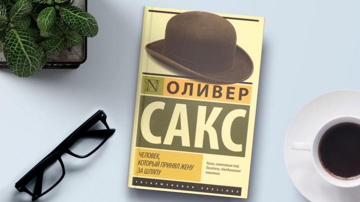 Что почитать? 5 книг в жанре нон-фикшен, которые помогут узнать больше о себе и мире