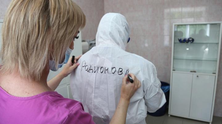 За сутки в Башкирии внебольничную пневмонию подтвердили у 394 человек