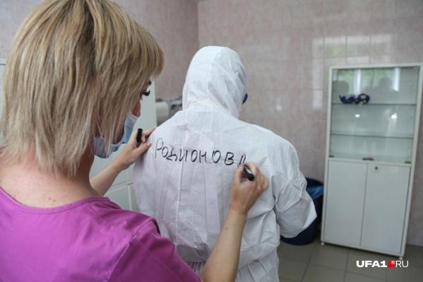 С диагнозом «пневмония» из больниц республики за сутки выписали 391 человека