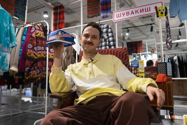 НикитаЛитвиненко — сооснователь магазина винтажной одежды «Шувакиш»