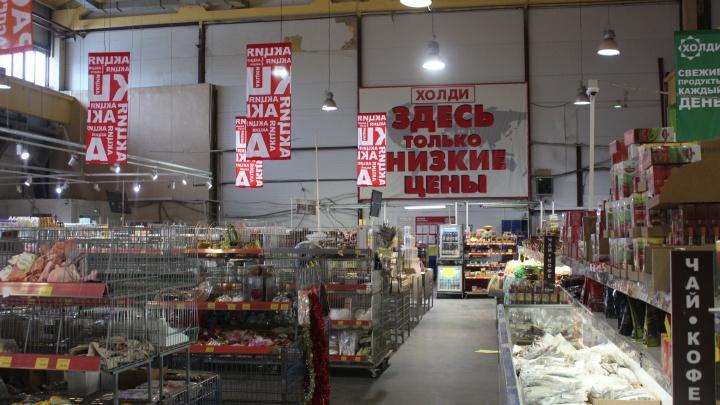 В Новосибирске не осталось магазинов компании «Холидей»