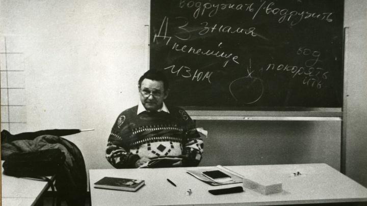 В Волгограде скончался один из основателей ВолГУ — профессор Ростислав Ковалевский