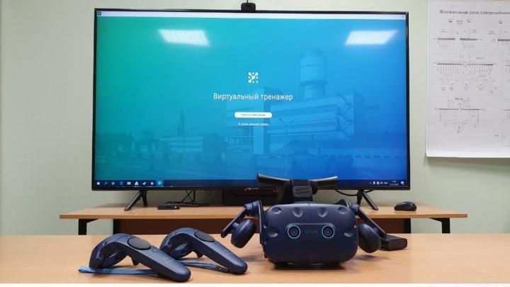 Пермский «УРАЛХИМ» начал внедрять передовые системы обучения на базе VR-технологий