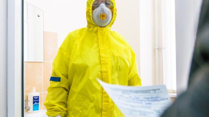 В Самарской области выявили 190 новых больных с COVID-19