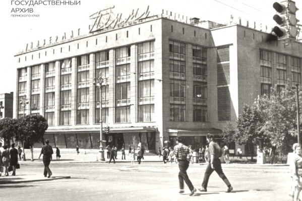Во времена СССР центральный универмаг «Пермь» был самым большим магазином в Перми. Фото 1970-х годов