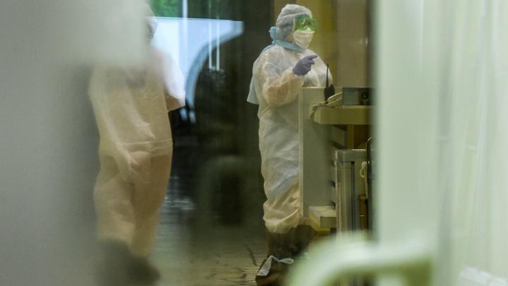 В Свердловской области за сутки выявили 279 заболевших COVID-19