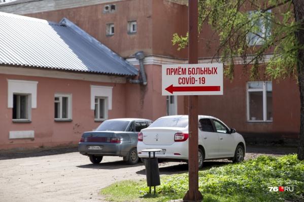 В Ярославской ЦРБ на ковидных койках умерло 33 пациента